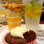 Au Bon Pain: Bite into Beautiful Bakes